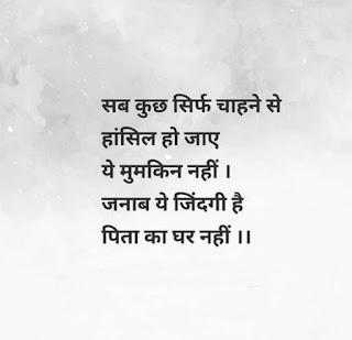 romantic sad beautiful love status messages hindi,love status messages
