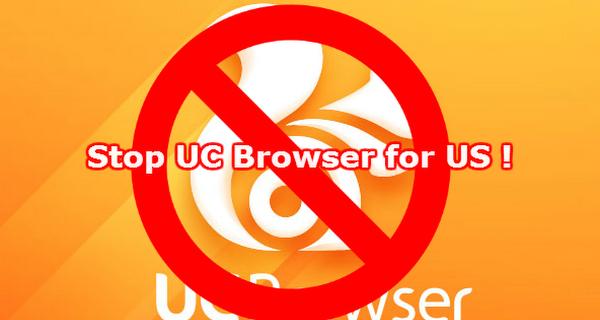 Cara membuat blog Tidak bisa dibuka di UC BROWSER