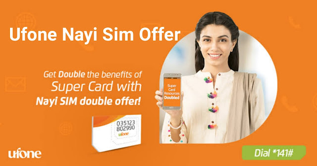 ufone new sim offer 2020