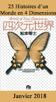 http://blog.mangaconseil.com/2017/11/a-paraitre-25-histoires-dun-monde-en-4.html