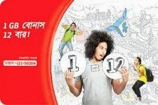 airtel 3G offer 12GB bonus in 1GB pack.3G, airtel 3G, airtel 3G net,