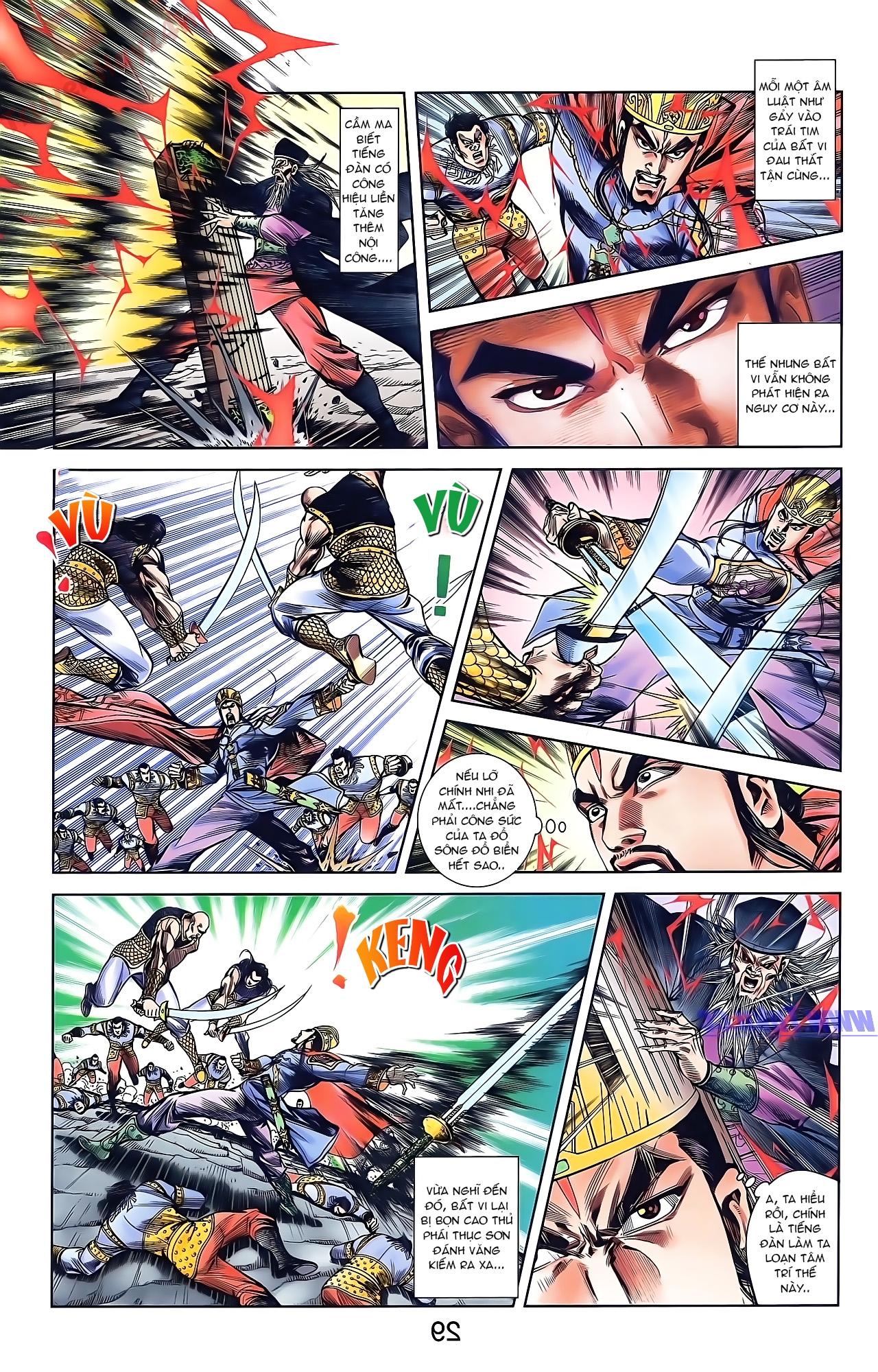 Tần Vương Doanh Chính chapter 45 trang 27