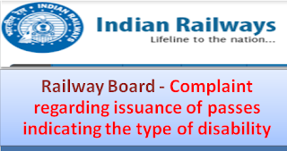 railway-board-complaint-regarding-issue-of-passes