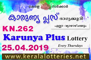 "KeralaLotteries.net, ""kerala lottery result 25 04 2019 karunya plus kn 262"", karunya plus today result : 25-04-2019 karunya plus lottery kn-262, kerala lottery result 25-04-2019, karunya plus lottery results, kerala lottery result today karunya plus, karunya plus lottery result, kerala lottery result karunya plus today, kerala lottery karunya plus today result, karunya plus kerala lottery result, karunya plus lottery kn.261results 25-04-2019, karunya plus lottery kn 262, live karunya plus lottery kn-262, karunya plus lottery, kerala lottery today result karunya plus, karunya plus lottery (kn-262) 25/04/2019, today karunya plus lottery result, karunya plus lottery today result, karunya plus lottery results today, today kerala lottery result karunya plus, kerala lottery results today karunya plus 25 04 19, karunya plus lottery today, today lottery result karunya plus 25-04-19, karunya plus lottery result today 25.04.2019, kerala lottery result live, kerala lottery bumper result, kerala lottery result yesterday, kerala lottery result today, kerala online lottery results, kerala lottery draw, kerala lottery results, kerala state lottery today, kerala lottare, kerala lottery result, lottery today, kerala lottery today draw result, kerala lottery online purchase, kerala lottery, kl result,  yesterday lottery results, lotteries results, keralalotteries, kerala lottery, keralalotteryresult, kerala lottery result, kerala lottery result live, kerala lottery today, kerala lottery result today, kerala lottery results today, today kerala lottery result, kerala lottery ticket pictures, kerala samsthana bhagyakuri"