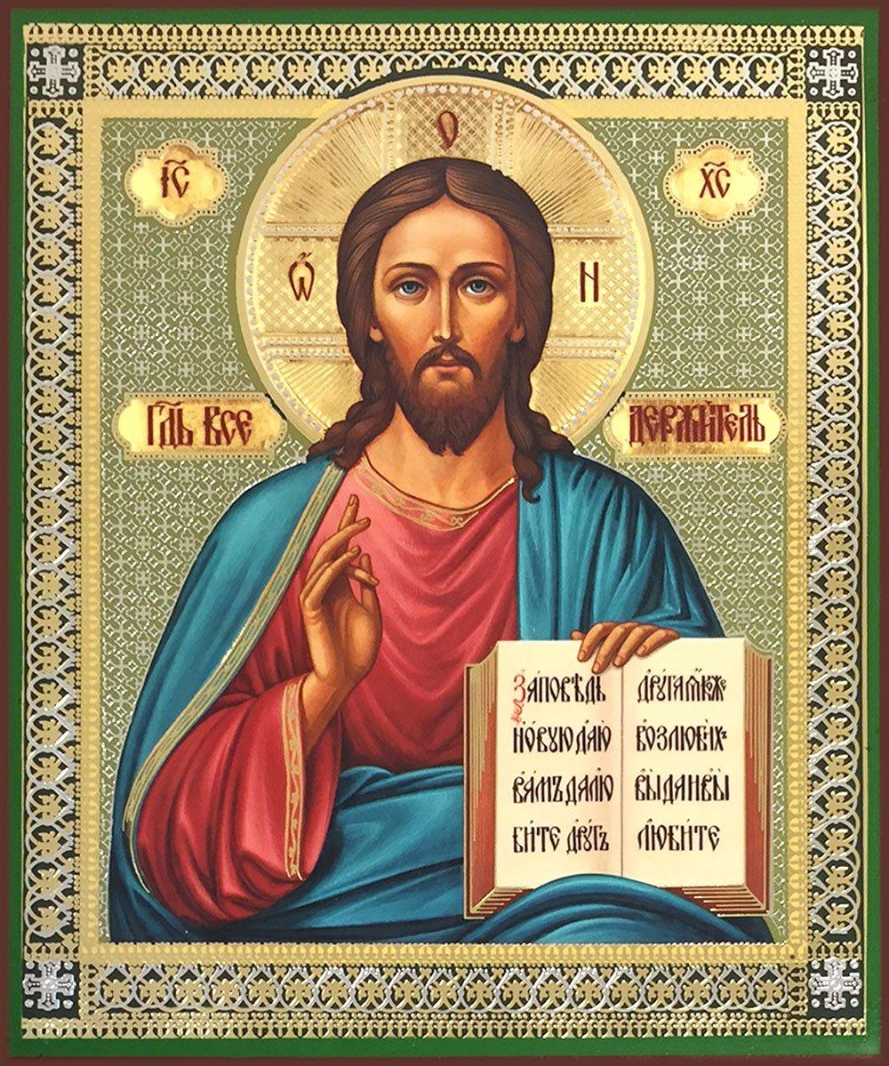 Cristo de Teacher