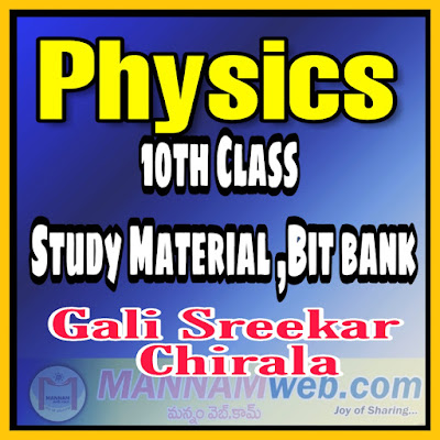 AP SSC/10th Class - Physical Science - Telugu / English Medium Materials, Burbank's, Matching by Gali Sreekar, Chirala    SSC/10th class materials, Physical science SSC 10th class CCE Mode materials, Physical science ,Physics 10th class new syllabus, physics SSC 10th  new syllabus,AP Physical science 10th class material ,Telangana 10th class , physical science materials,physical science materials,ap state physics materials ,Best materials in physics, bit bank in physics 10th class physics 10th bit bank,  material ,sadhana materials,  physics study materials ,Model papers 10th class , physics material for 10 th class dsc students ,PS  material for 2019-20 exams, Physics studies10/10 GPA marks  materials ,How to get 10/10 gpa in physics , material for 10/10 gpa in  material in physics, paatashala material in physics, material       Here we collect ....Physical science  10th class - Materials,Bit banks prepare by Our Govt Teachers ..Utilize  their services ... Thankyou..    AP SSC/10th Class - Physical Science - Telugu / English Medium Materials,Burbank's,Matching by Gali Sreekar, Chirala,Prakasam District
