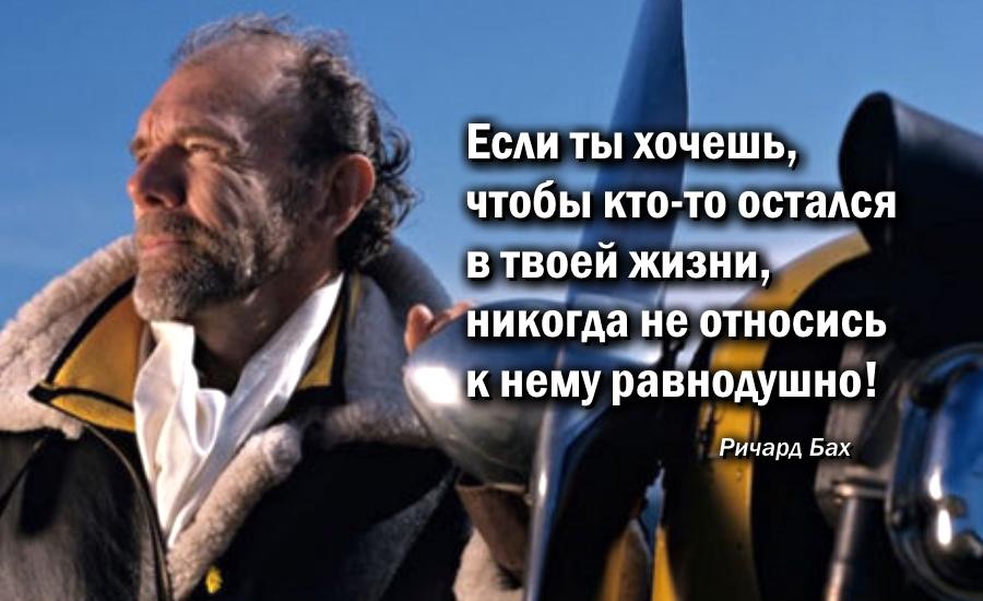 ТОП-7 Цитат О Любви