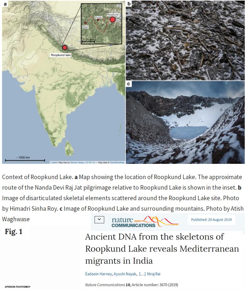 ιστορική χρονολόγηση του Μαχαμπαράτα