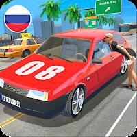 Russian Cars Simulator Mod Apk