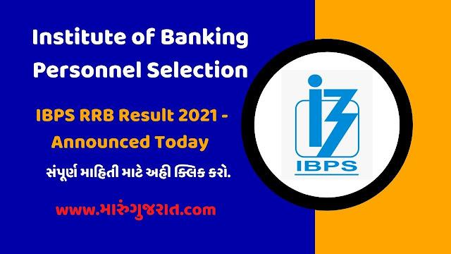 IBPS RRB PO Result 2021