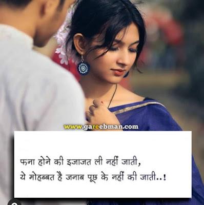 #sad #शायरी, #दुःख भरी शायरी