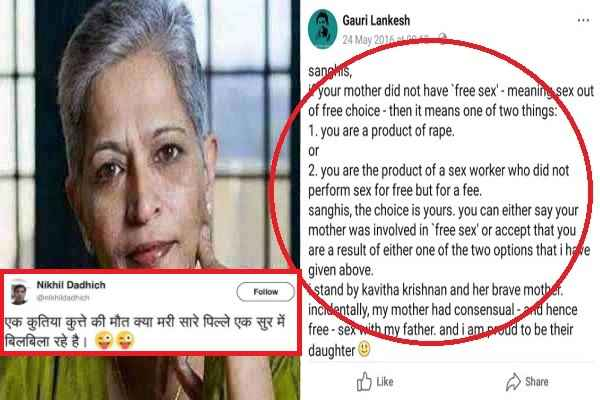 nikhil-dadhich-why-called-gauri-lankesh-kutiya-in-hindi-news