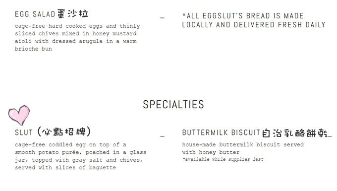 eggslut菜單