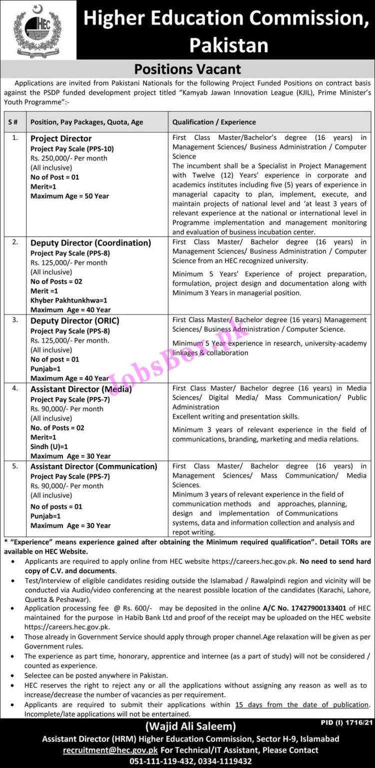 https://careers.hec.gov.pk - HEC Higher Education Commission Jobs 2021 in Pakistan