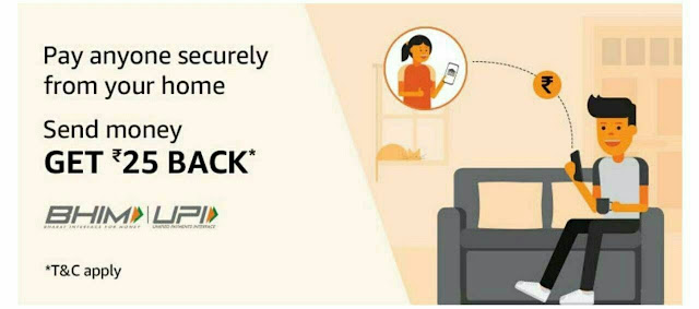 Amazon pays offer - pay anyone from home and get flat rs 25 back.