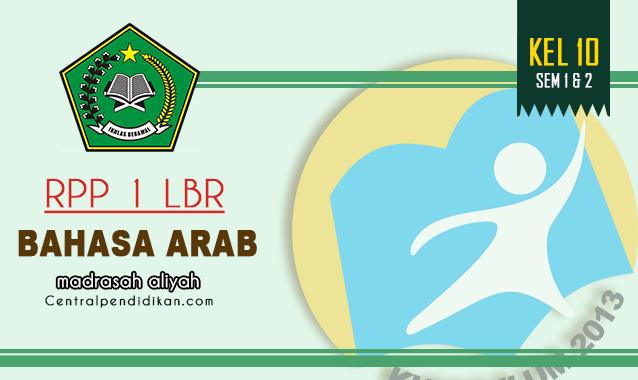 RPP 1 Lembar Bahasa Arab Kelas 10 MA