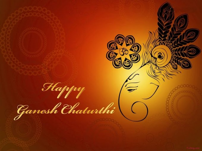 Happy Ganesh Chaturthi 2021 wishes, photos, quotes, status, greetings and messages