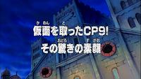 One Piece Episode 243