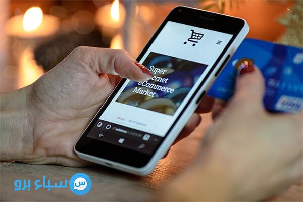 أفضل تطبيقات التسوق اون لاين 2021