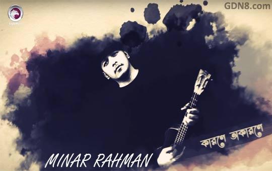Karone Okarone - MINAR RAHMAN