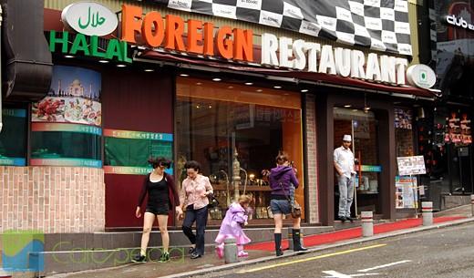Waspada...! Banyak Restoran di Korea Selatan Pajang Logo Sertifikat Halal Palsu