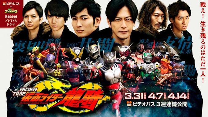 Para Pemeran Dan Trailer Dari Rider Time: Kamen Rider Ryuki