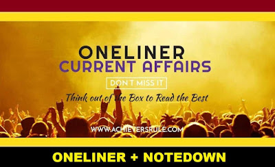 One Liner GK Current Affairs: 22nd February 2018