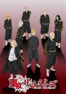 الحلقة 17 من انمي Tokyo Revengers مترجم