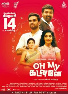 oh-my-kadavule-tamil-movie-download-smartclicksc