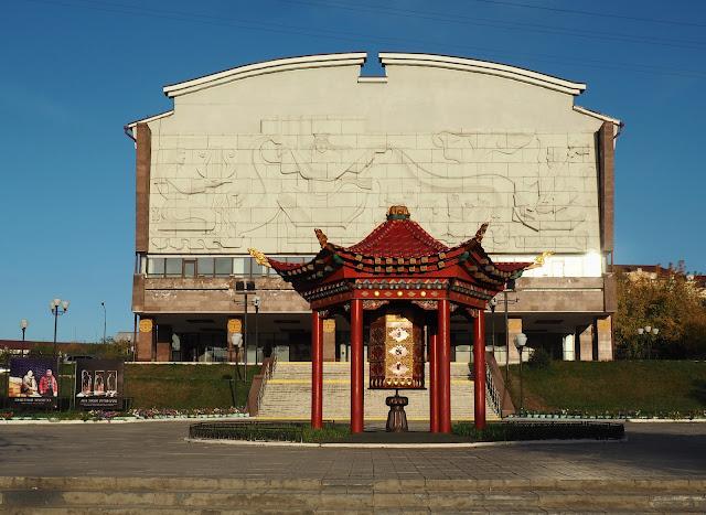 Улан-Удэ, Драмтеатр