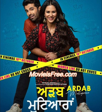 Ardab Mutiyaran Full Movie Download | Punjabi Movie | 720p [1.1GB] | Download Free