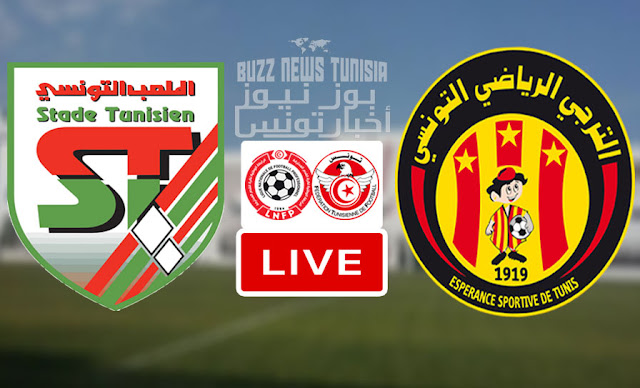 Match Stade Tunisien vs Taraji ES Tunis Live Stream