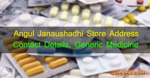 Jan aushadhi in Angul Address Contact Details Generic Medicine Store