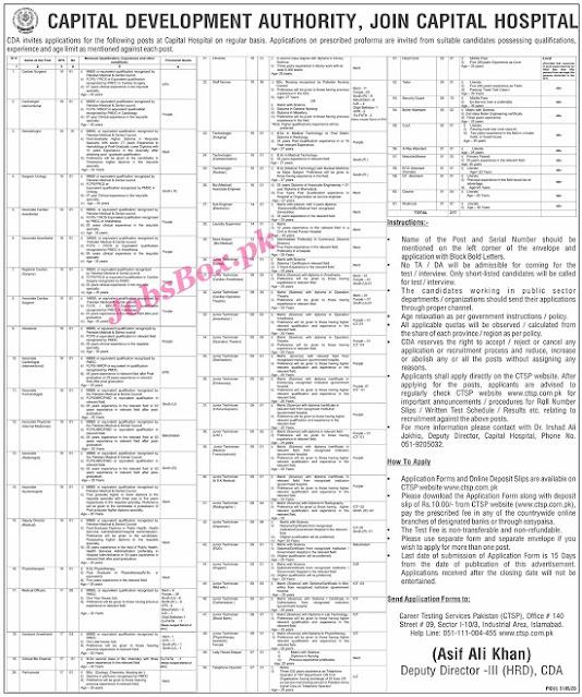 capital-hospital-CDA-islamabad-jobs-2021-advertisement-application-form