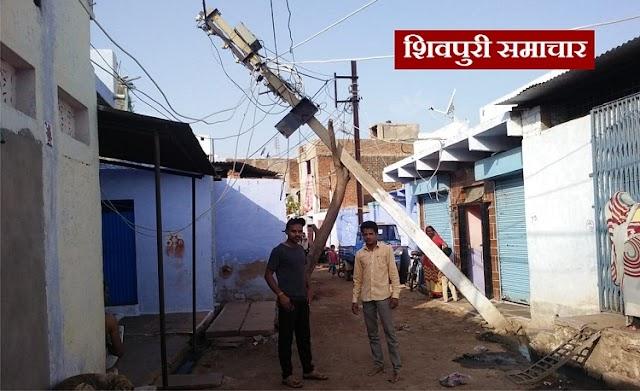 3 दिन में भी ठीक नहीं कर पाए विद्युत कर्मचारी उखड़े पड़े विद्युत पोल को / SHIVPURI NEWS