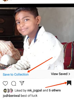 instagram se online video download kaise karen