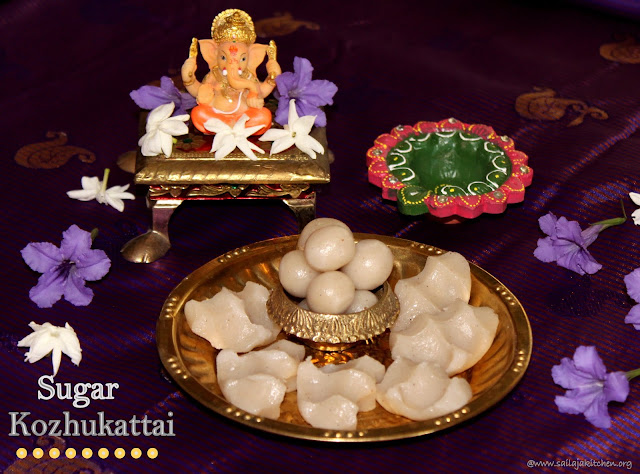 images of Sugar Kozhukattai / Sakkarai Modagam / Sweet Kozhukattai / Sugar Modak / Easy Kolukattai / Simple Sugar Kolukattai - Ganesh Chaturthi Recipes