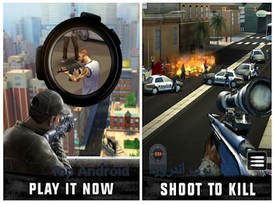Sniper 3D Assassin Apk Mod for Android Offline | Mediafire