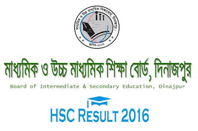 How to get HSC result 2016 Dinajpur Education Board