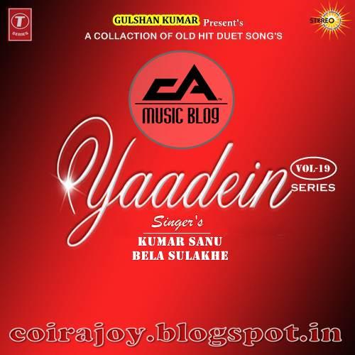 Nano Ki Do Baat Song Free Download: Old Hindi Film Duet