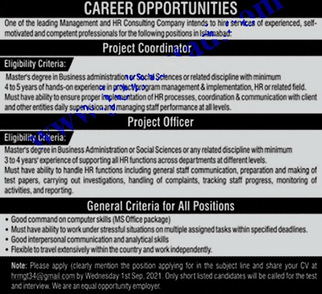 Project Officer and Project Coordinator Private Jobs in Pakistan Islamabad 2021