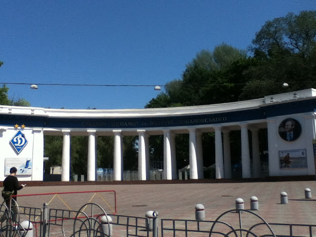 Entrance to Lobanovsky Stadium home of Dinamo Kiev, Ukraine