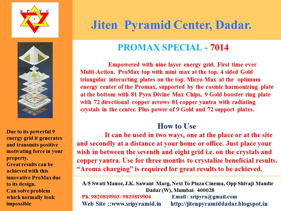 Swastik Pyramid Yantra Benefits