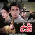 Onlong Sneh Aditcheat-[08-10Ep] Continued