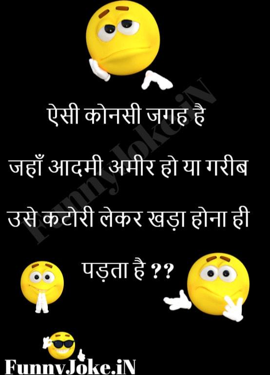 Saral hindi Majedar Paheliyan with Answers Aisi kon si jagah hai ?