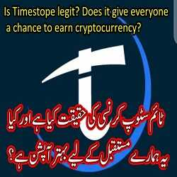 Learn about Timestope