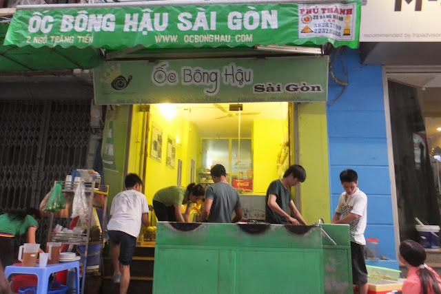 oc-bong-hau-sai-gon 貝料理店