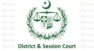 Govt Jobs in District and Session Court Lodhran Logo