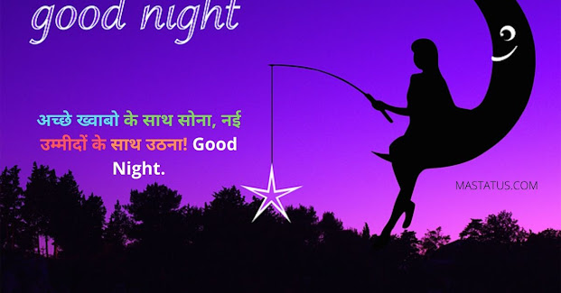 Good Night Status And Quotes  In Hindi