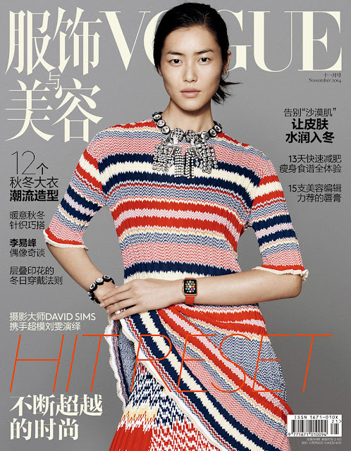 Ranking the Apple Watch's Editorial Appearances Thus Far vogue china